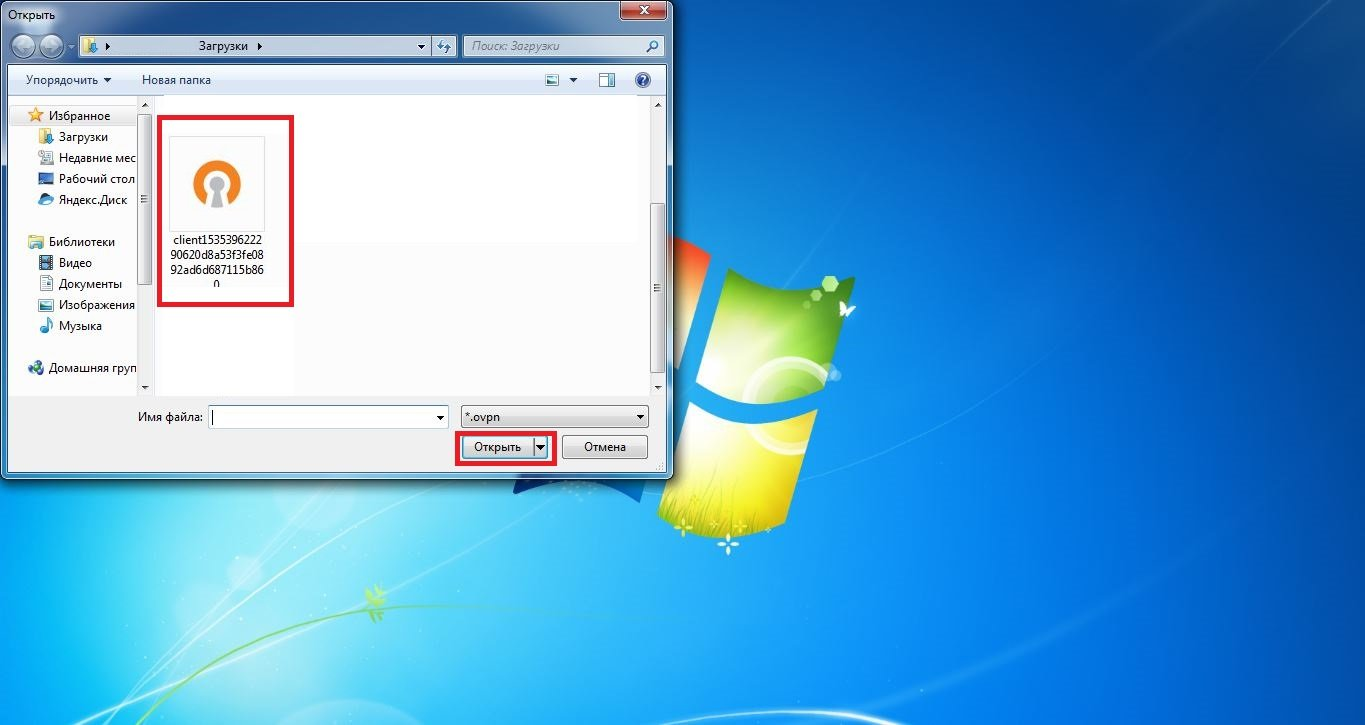 Set up VPN on Windows 7. Step 11